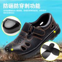 劳保鞋男士夏季凉鞋透气防砸防刺穿轻便耐磨安全工作鞋