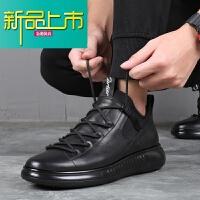 新品上市男鞋冬季新款男士真皮休闲鞋韩版潮流百搭英伦皮鞋子内增高男