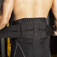 腰部护腰带运动健身男绑带束腰收腹练功用保护保暖训练护具