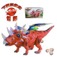 包邮大号电动蜿龙下蛋恐龙玩具 电动恐龙仿真儿童玩具会走路发光