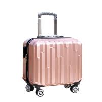 18寸子母箱登机箱女行李箱万向轮拉杆箱男旅行箱学生锁皮箱
