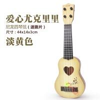 儿童吉他乐器初学者可弹奏尤克里里真琴弦小吉他礼物玩具c 爱心尤克里里【淡黄色】44cm 送教程+拨片+琴弦