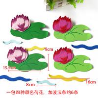 幼儿园教室墙面环境布置装饰材料用品墙贴壁纸贴泡沫向日葵花朵抖音 小