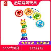 Hape智能触控电子鼓男女宝宝早教旋律音律木制儿童音乐益智玩具