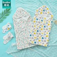 婴儿棉包被宝宝外出襁褓包婴幼儿用品婴儿抱被夏季薄款