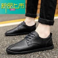 新品上市。冬季皮鞋男士韩版潮流百搭休闲鞋平底软底全黑加绒上班工作