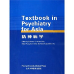 精神病学,Edmond Yu-Kuen Chiu 等,北京大学医学出版社,9787810717304【正版保证 放心购