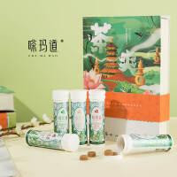 �饴甑�X浙江大学联合研制 养生茶含片 印象西湖伴手礼盒