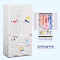 塑料多层收纳柜婴儿宝宝衣柜儿童储物柜子挂衣式简易衣柜3so