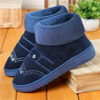 男士冬季棉拖鞋保暖厚底情侣包跟毛毛鞋滑高帮室内居棉鞋