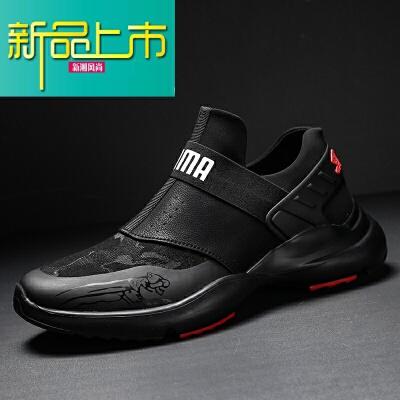 新品上市男鞋秋冬季英伦潮鞋休闲百搭运动鞋男轻便跑步鞋的鞋子 黑色  新品上市,1件9.5折,2件9折