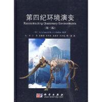 【旧书二手书9成新】第四纪环境演变 (英)罗易(Lowe,J.),(英)沃克(Walker,M.)著,沈吉 97870
