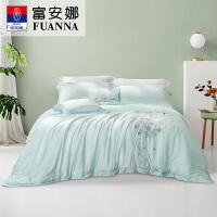 富安娜60s天丝四件套玻尿酸冰丝被套床单四件套床上用品套件(被套230*229cm)