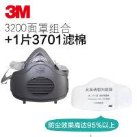 3M 减少尘口罩面具减少毒口罩减少尘透气减少工业粉尘打磨可清洗易呼吸抖音