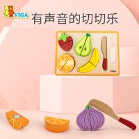 VIGA/唯嘉果蔬切切乐玩具 儿童益智切厨房套装木质男孩女孩过家家