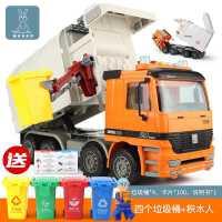 大号工程车儿童玩具环卫垃圾车模型惯性音乐扫地车清洁运输车男孩