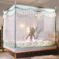 蚊�と��_�T拉�坐床式方�1.5米有底1.8m床蒙古包家用�p人��эL