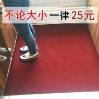 �T�d地�|�T�|�_�|�M�T地�|�N房�P室入�糸T前家用防滑吸水地毯定制