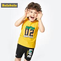 【7折价:62.93】巴拉巴拉童装男童套装宝宝夏装新款儿童背心短裤小孩衣服透气