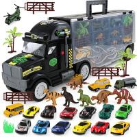 男孩小汽车赛车3-4-5-6岁儿童玩具车恐龙货柜车合金汽车模型套装