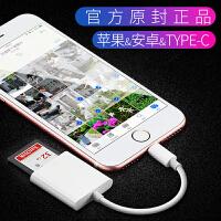 26170331151苹果手机SD相机读卡器OTG线高速USB3.0内存卡iPhone转接头iPad多合一通用TF转换