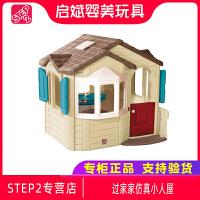 美国进口STEP2正品儿童塑料庭院大型游戏屋过家家仿真小人屋