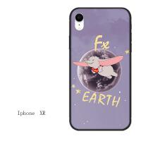 小飞象卡通iphone7苹果6s手机壳6plus硅胶8x软壳5s/xr/xs max情侣