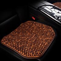 汽车坐垫单片 透气夏季椅垫凉垫 夏天珠子座垫单个垫通用