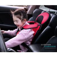 车载儿童安全座椅汽车通用婴儿坐椅简易便携式安全带宝宝坐垫