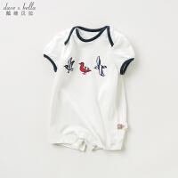 [2件3折价:59.1]davebella戴维贝拉夏装新款男宝连体衣婴幼儿短爬服DBW10415