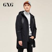 【GXG过年不打烊】GXG男装 冬季男士黑色中长款加厚保暖外套男#174807066