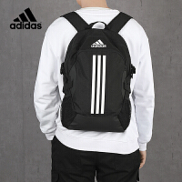 adidas阿迪达斯学生双肩包大容量背包时尚运动包男女旅行包FI7968