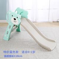 小型加厚滑梯室内儿童塑料滑梯组合家用宝宝上下可折叠滑滑梯玩具 蓝色款 适合0-2岁