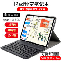 201904200652208522018新款苹果ipad pro11寸蓝牙键盘12.9保护套9.7英寸ipadmini