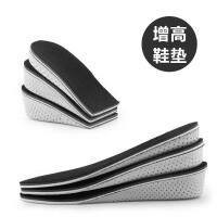 增高鞋垫隐形内增高运动舒适全垫半垫男女夏季1.5-2.5-3.5-4.5cm