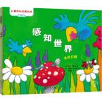 儿童百科启蒙绘本:认识五官+认识电(套装全2册)