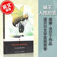 现货 蝇王英文原版小说 英文版 Lord of the Flies英文原版书 苍蝇王 苍蝇上帝 威廉戈尔丁经典小说