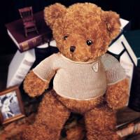 毛绒玩具熊泰迪熊公仔娃娃1.6米可爱抱抱熊送女友生日礼物1.8大熊 韩国熊 棕色