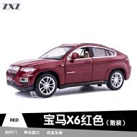 牧马人jeep吉普车合金越野车模仿真汽车模型玩具车模型摆件小汽车 红 色 宝马x6 散装
