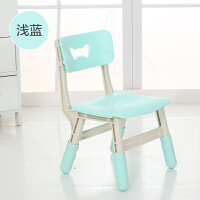 儿童椅子靠背椅宝宝椅子可升降塑料板凳幼儿园桌椅家用儿童凳子