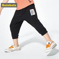 巴拉巴拉童装男童裤子夏装2019新款儿童休闲运动裤宝宝印花七分裤
