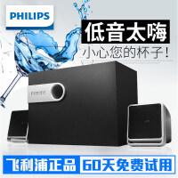 Philips/�w利浦SPA2341/93��X音�家用�_式�P�本超重低音炮多媒�w2.1音箱桌面客�d��通用影�