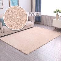 北欧简约纯色地毯客厅沙发茶几毯卧室地垫现代床边满铺家用y