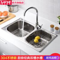 莱尔诗丹 厨房双槽水槽套装 304不锈钢水槽厨房洗菜池龙头LR7843