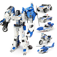 【5个可合体】限量版合金玩具车手动变形机器人 城市警察车战警蓝色系列金刚【越野车、直升机、摩托、飞船、直升机】