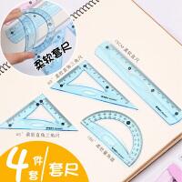 晨光透明软尺套装尺子儿童小学生用长直尺文具折叠多功能韩国可爱创意一套超软三角尺套尺日韩格尺刻度女