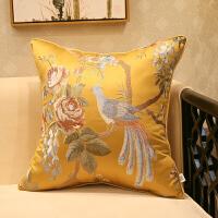 中式古典刺绣花鸟抱枕沙发靠垫仿古圈椅腰靠枕床头靠背大含芯定制