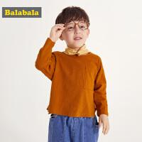 【3折价:29.7】巴拉巴拉童装男童打底衫春季2019新款儿童t恤长袖宝宝全棉百搭男