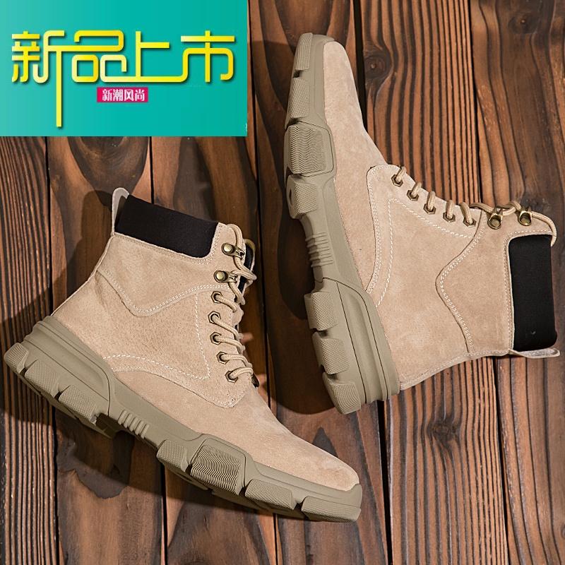 新品上市马丁靴冬季高帮内增高18英伦风学生加绒韩版百搭潮男款靴子   新品上市,1件9.5折,2件9折