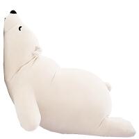 大白熊 北极熊趴熊公仔抱枕大号白熊毛绒玩具玩偶布娃娃男女生日礼物 【新款及软】(羽绒棉)